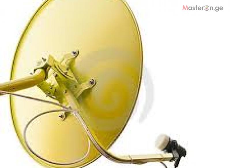 სატელიტური ანტენების - თეფშებისა და ციფრული ტელევიზიის - სეთ თოფ ბოქსების მონტაჟი და გასწორება