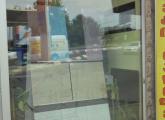 კაფელ-მეთლახის მაღაზია