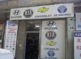 Hyundai, Kia და DAEWOO-ს ავტონაწილები