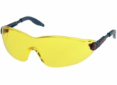 3M - ის სათვალე, კოდი: 2742