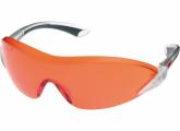 3M - ის სათვალე, კოდი: 2846