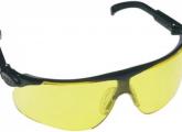 3M-ის სათვალე - კოდი: 13228