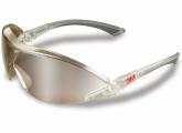დამცავი სათვალე, კოდი: 2844