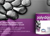 POLYDOX hydro - წყლის ბაზაზე შექმნილი ქვის ჰიდროსაიზოლაციო ნანოტექნოლოგიური ლაქი