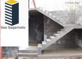 გთავაზობთ რკინა ბეტონის კიბეების აწყობას. Строительство железобетонных лестниц. Reinforced concrete staircase construction.