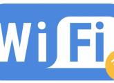 Wi-Fi დაყენება, კაბელის დაჯეკვა, როზეტის დაჯეკვა