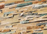 იყიდება ნიჩბისის ქვა / ბუნებრივი ქვა
