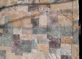 ნიჩბისის ბუნებრივი ქვა / nichbisis bunebrivi qva