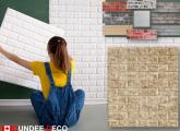 კედლის თვითწებვადი დეკორატიული 3D ფილები